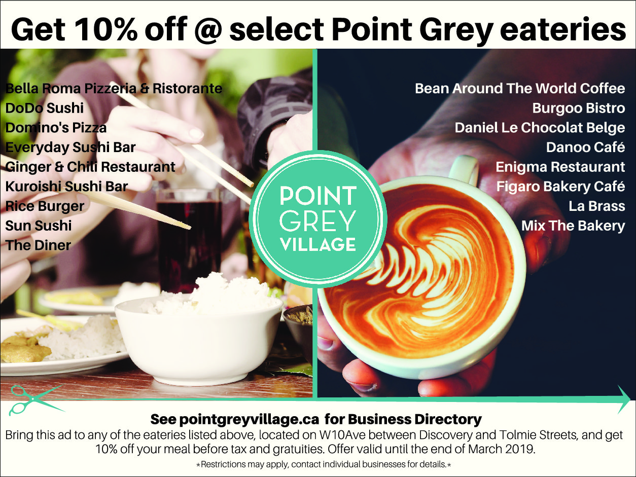 10% Off Select Point Grey Village Eateries